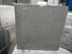 Foam Concrete Application Research
